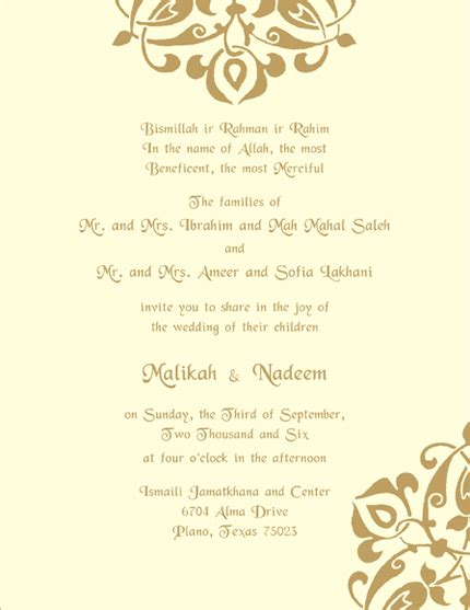 islamic wedding invitation templates muslim printed sles