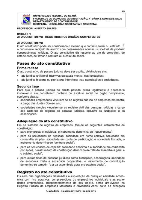 05 unid registrode empresas-aluno