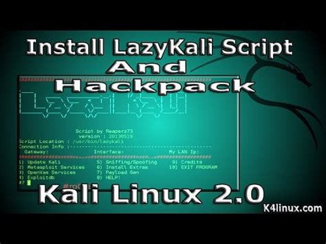 tutorial kali linux 2 0 kali linux 2 0 tutorials install lazykali and hackpack