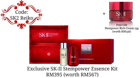 Sk Ii Stempower Rich exclusive sk ii stempower essence kit for reiko seventy