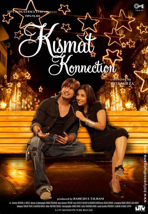 aai paapi kismat konnection ho jaaye shahid kapoor kismat konnection 2008 songs
