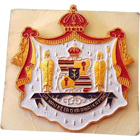 large gold tone metal  enamel pin royal hawaiian crest