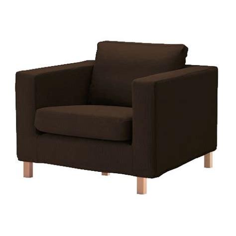 ikea karlanda armchair chair slipcover cover skanum brown