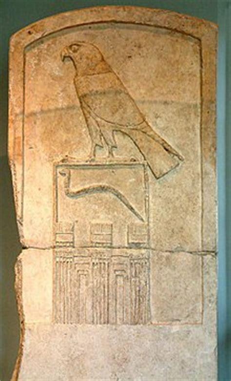 imagenes de estelas egipcias horus wikipedia wolna encyklopedia