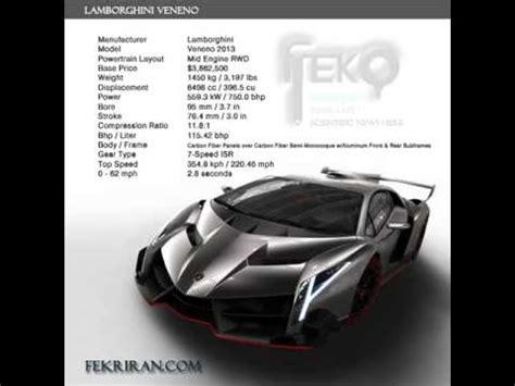 Lamborghini Veneno Engine Specs Lamborghini Veneno Specifications Engine Voice