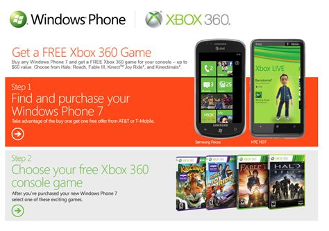 how to get full version xbox games for free how to free games for windows phone 7 full version free