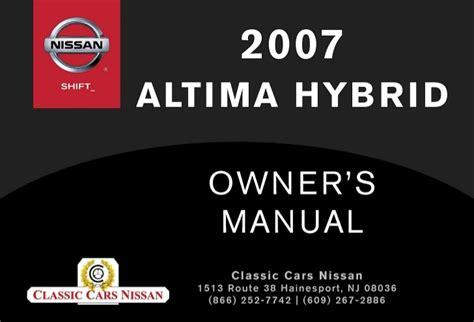 download car manuals 2007 nissan altima regenerative 2007 altima hybrid owner s manual