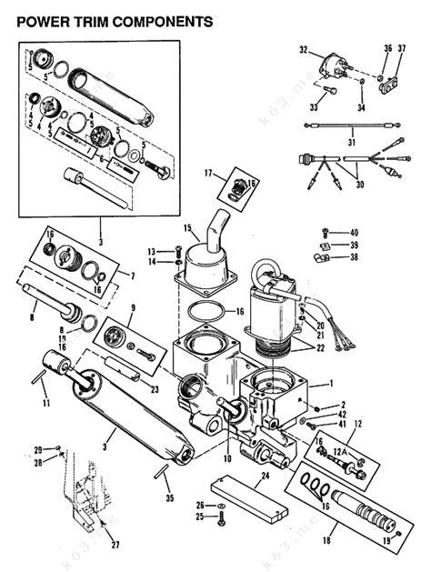 Mercury Mariner 35 Power Trim Components Parts Catalog