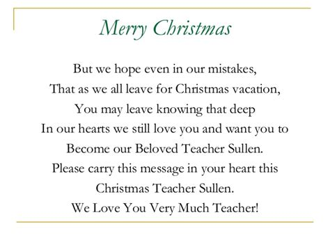 christmas party message   benevolent students