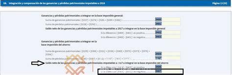 la base para hacer la declaracion patrimonial en el ecuador declaraci 243 n de la renta casillas para declarar las