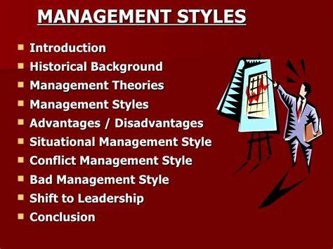rwanda different management styles management styles