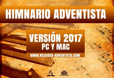 escucha el himnario adventista instrumental online y himnario adventista nuevo versi 243 n 2017 recursos b 237 blicos