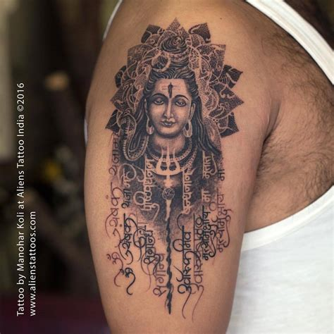design a tattoo for me 50 shiva design ideas and placements me now
