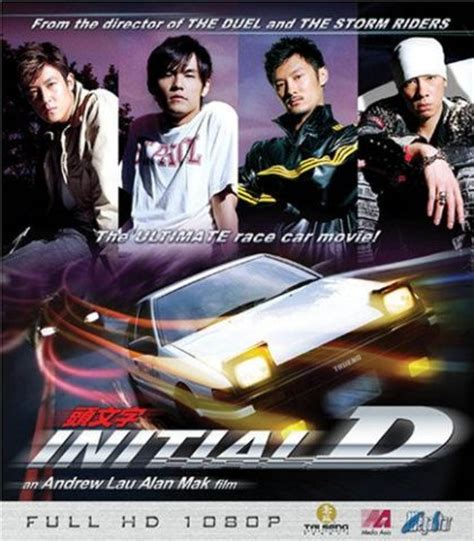 initial d 2005 imdb initial d 2005 on collectorz com core movies