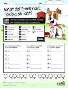 math puzzles and immediate feedback classcrown blog