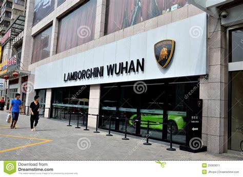 Lamborghini Shop Lamborghini Shop Editorial Photo Image 25063811