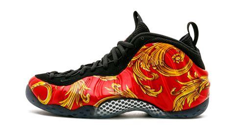 nike air one supreme supreme nike air foosite one black sneaker bar