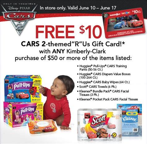 Car Toys Gift Card - toys r us free 10 gift care archives mojosavings com