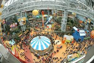 Mall Of America Gift Card - 14 totally awesome facts you never knew part 1