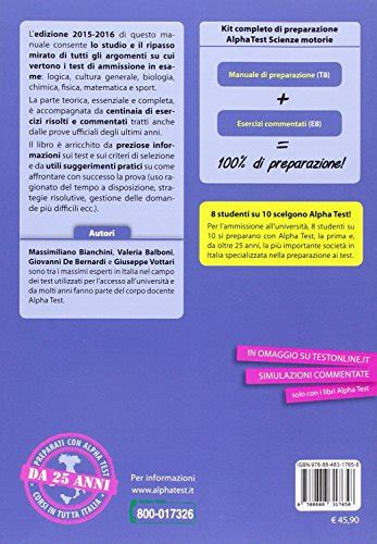 test scienze motorie libro alpha test scienze motorie manuale di preparazione