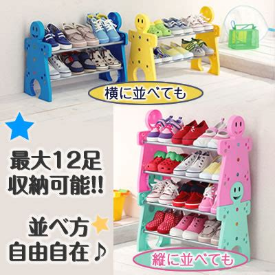 kids shoe racks nhk community information office introduced holds up shoes