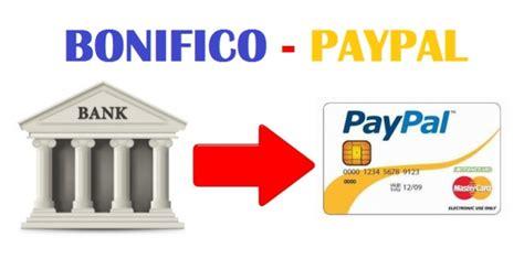 trova banca tramite iban bonifico paypal