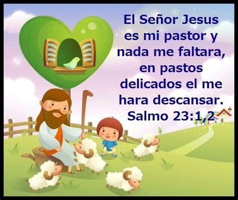 imagenes infantiles cristianas 80 best images about ilustraciones cristianas infantiles