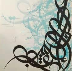 el seed httpelseed artcomcanvas graffiti art