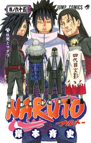 leading edge issue 71 volume 71 books hashirama and madara volume narutopedia the