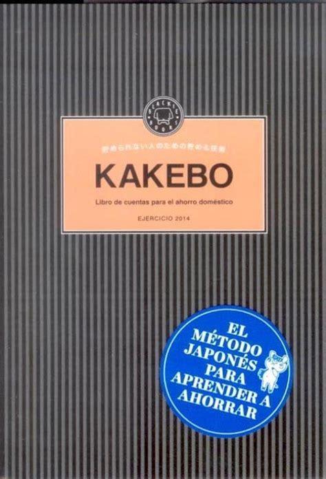 comprar libro kakebo blackie books