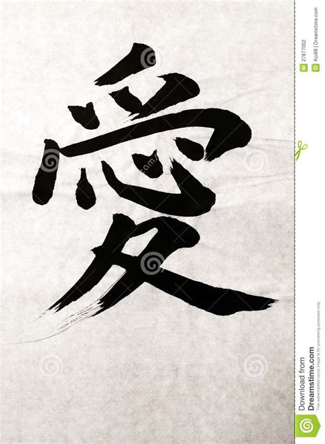 Japanese Character For Letter K japanese symbol letter for stock photo image 27877002