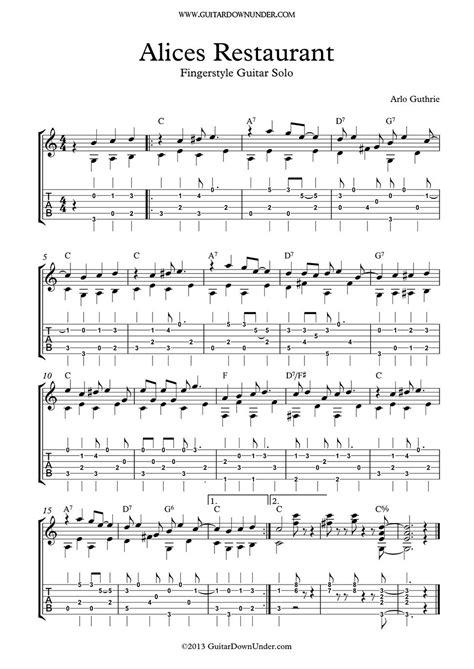 Halelujah guitar chords