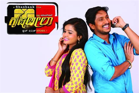 rambo kannad film song krishna leela 2014 kannada movie mp3 songs download