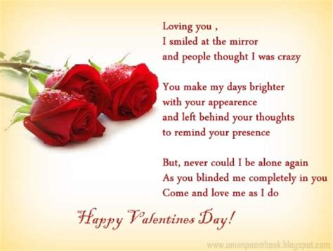valentines day poems s day poems 2015 best quotes for him