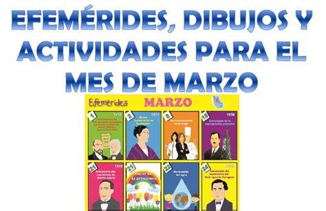 imagenes educativas marzo efem 233 rides dibujos y actividades del mes de marzo
