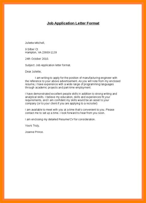 groundhog day zizek application letter for daycare 28 images 9 an exle of