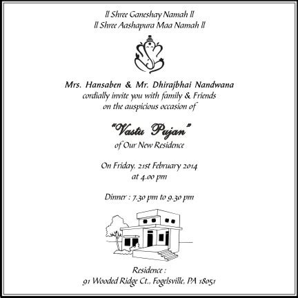 housewarming invitation india house warming invitation wordings