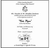 House Warming Ceremony Invitation Wordings