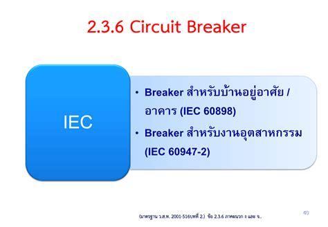 30 kva transformer wiring diagram 45 kva transformer