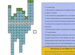 тест по теме причастие 7 класс ответы