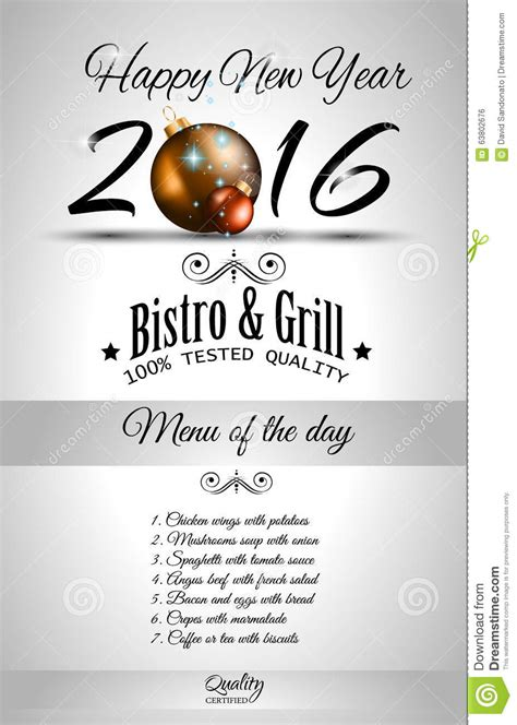 new year restaurant menu 2016 happy new year restaurant menu template stock vector