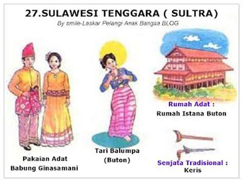 Nama Nama Tari Tarian Daerah Lengkap Dengan Gambar Info | 34 provinsi di indonesia lengkap dengan pakaian tarian