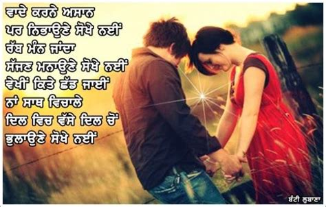 images of love in punjabi pin pin punjabi love quotes wallpapers on pinterest