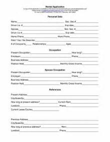personal loan application form template doc 12751650 personal loan agreement contract template