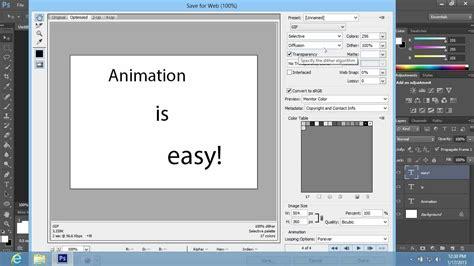 adobe photoshop cs6 tutorial animation how to create animation in photoshop cs6 youtube