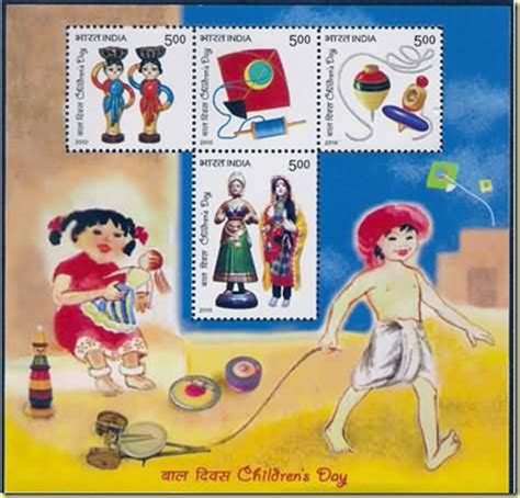 Bal Diwas Essay Language by Bal Diwas Essay In Nepali 100 Original Papers Jungbrunnen Kur De Jungbrunnen Kur
