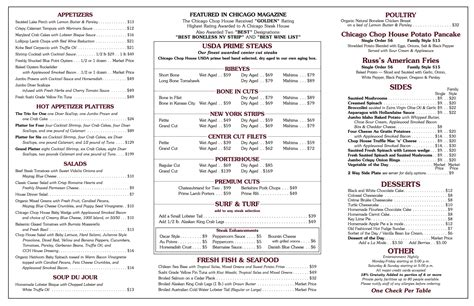 lobster printable menu