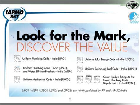 National Standard Plumbing Code 2012 by 2012 Mechanical Code Pdf Ecbellisur