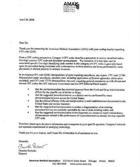 Cpt Offer Letter Sle is mua experimental cpt code american association