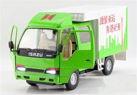 Diecast Siku 0828 Truck Recycling Transporter yellow white green 1 32 scale express diecast box